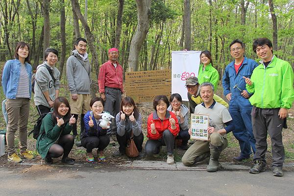[支援レポート]埼玉県吉見町 里山環境保全活動~みんなでつくろう!森のツリーハウスプロジェクト~
