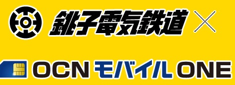 OCNモバイルONE 3000円キャッシュバックキャンペーン