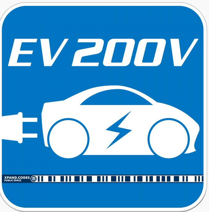 EVライフで肝心の充電器を強くアピールする表示サイン