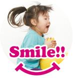 子どもが笑顔になれば、みんな笑顔になる