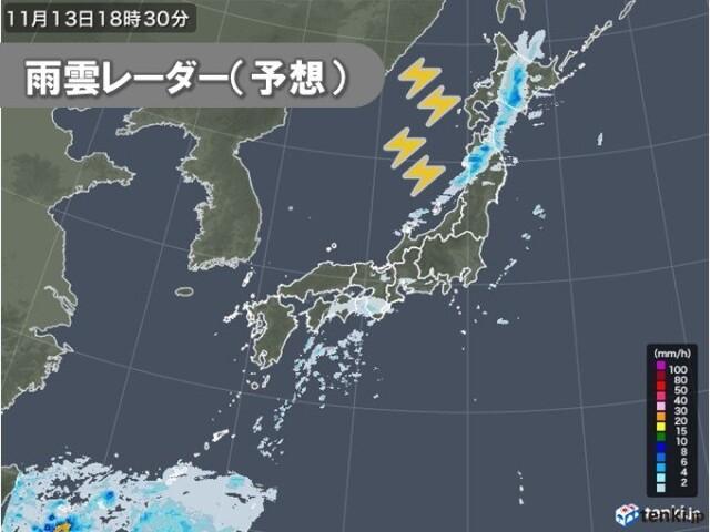 レーダー 北海道 雨雲