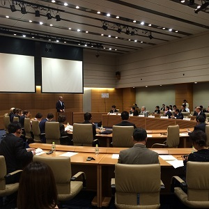 オランダ大使等、海外ゲストを招いて開催した国際セミナー(2015年11月10日)