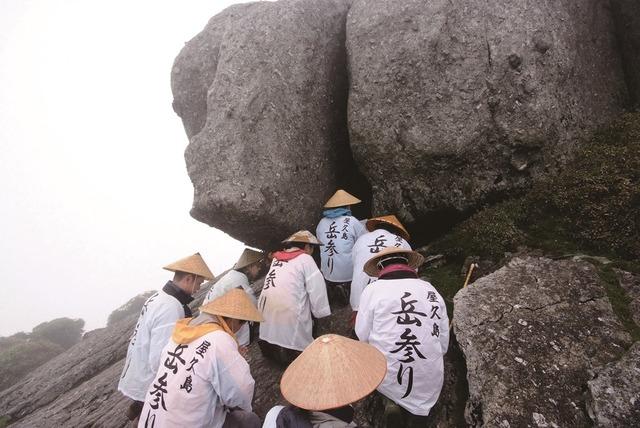 P12 岳参り