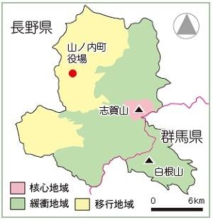 地図 志賀高原