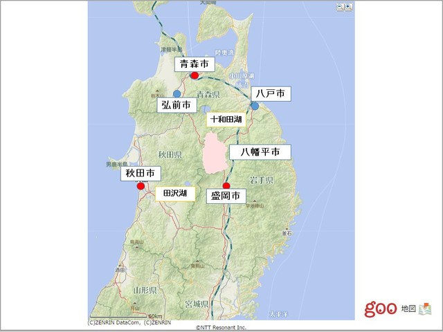 八幡平 goo地図