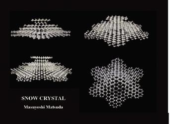 037D_雪結晶の原子模型