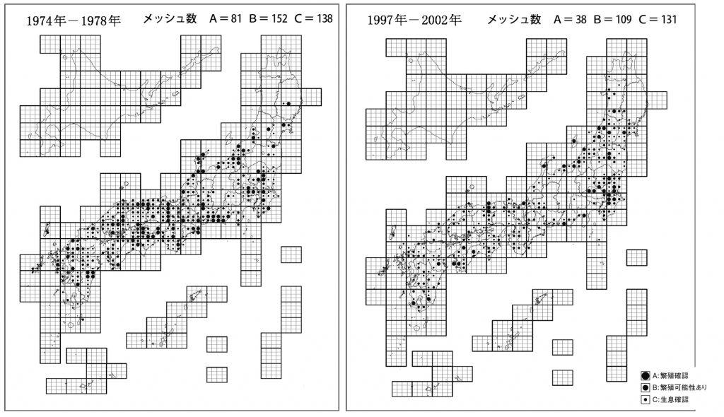 sashibatokkusyufig2-1024x590
