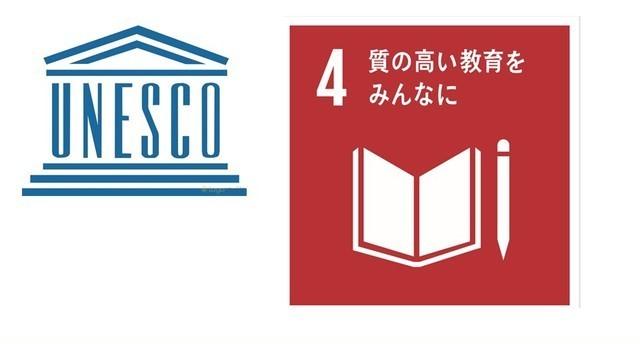 SDGsは日本の学びをどう変えていくのか