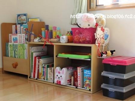 My Shelf,スタッキングシェルフ・ワイド・2段,パルプボードボックス・スリム