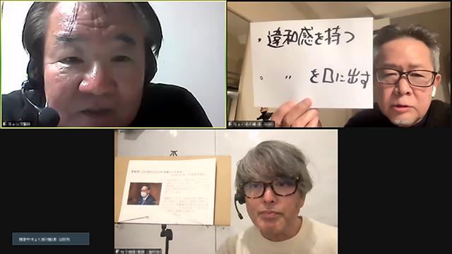 第36回 エコ×エネ・カフェ開催!