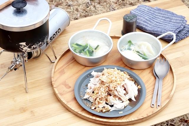 ワンバーナーで早うま~!『ピリ辛茹で鶏』と『餃子スープ』