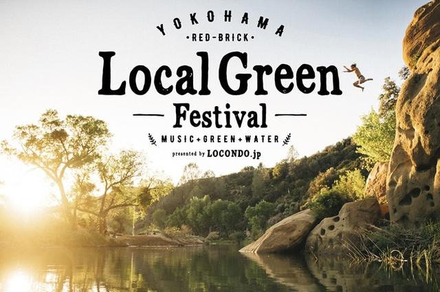 GREENROOMが手掛けるグリーンがテーマの新しい秋フェス!