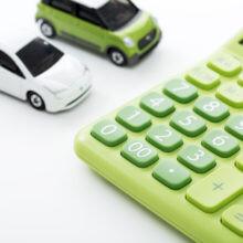 【2020年最新版】EV(電気自動車)補助金まとめ