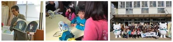ソニー損保、太陽光発電設備「そらべあ発電所」を宮城県の保育園に寄贈