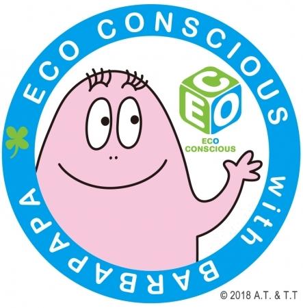 プラザスタイル、環境の日にPLAZA直営全店「グリーン電力」で営業