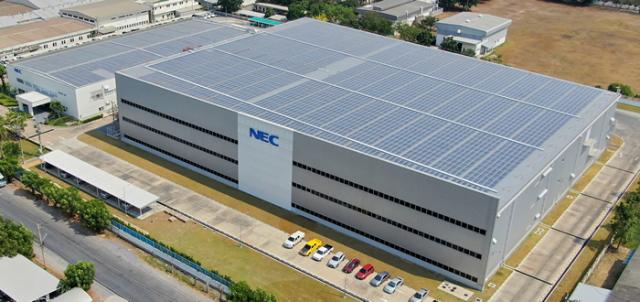 NECグループ。タイ工場に太陽光発電導入