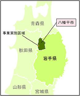 三菱マテリアル。岩手県で地熱発電所の建設開始