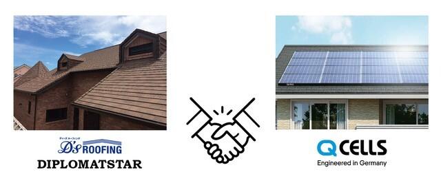 Qセルズの住宅用太陽光発電システム設置が可能に