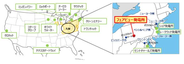 大阪ガス出資の火力発電所、米国で商業運転開始