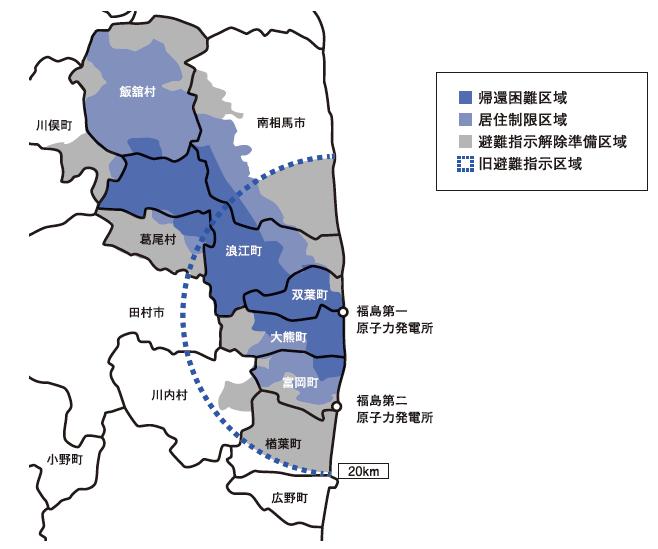 現在の避難区域(2015年7月現在)