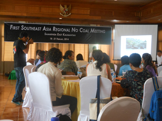 第一回東南アジア地域・石炭No会議(2014年2月)
