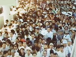1970年大阪万博の入場者