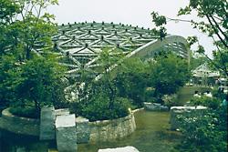 「国際花と緑の博覧会」政府苑