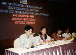 アジアの女性政治家による国際会議に参加(タイ・バンコク)