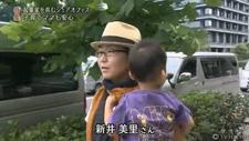 テレビ東京のWBSで「ママのための地域密着ビジネス」として紹介されました