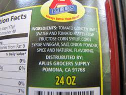 トマトケチャップの成分表示にもコーンシロップが