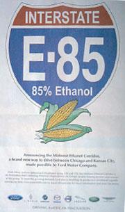 フォードのE85キャンペーン広告