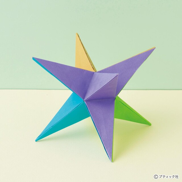 クリスマスオーナメント「星の24面体」の折り方