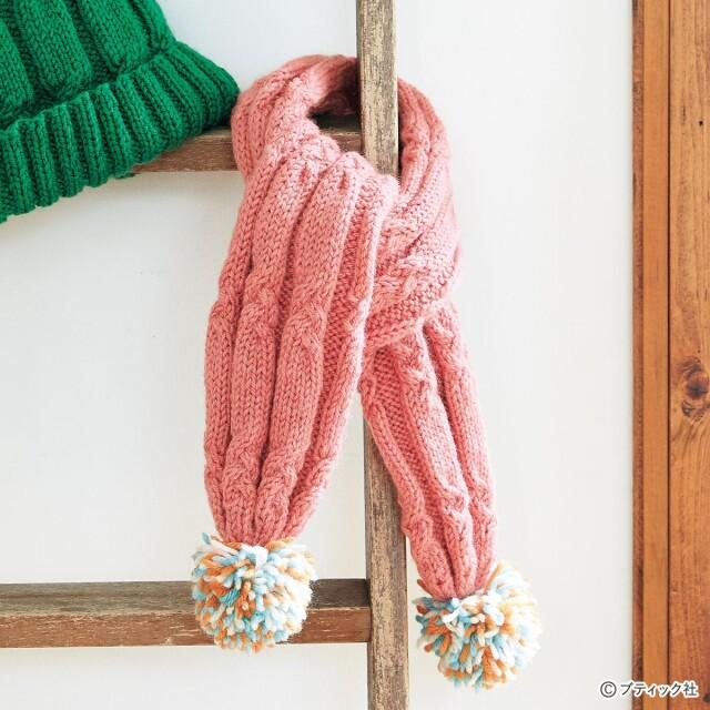 ポンポンと太めのリブ模様「子供用のマフラー」編み方