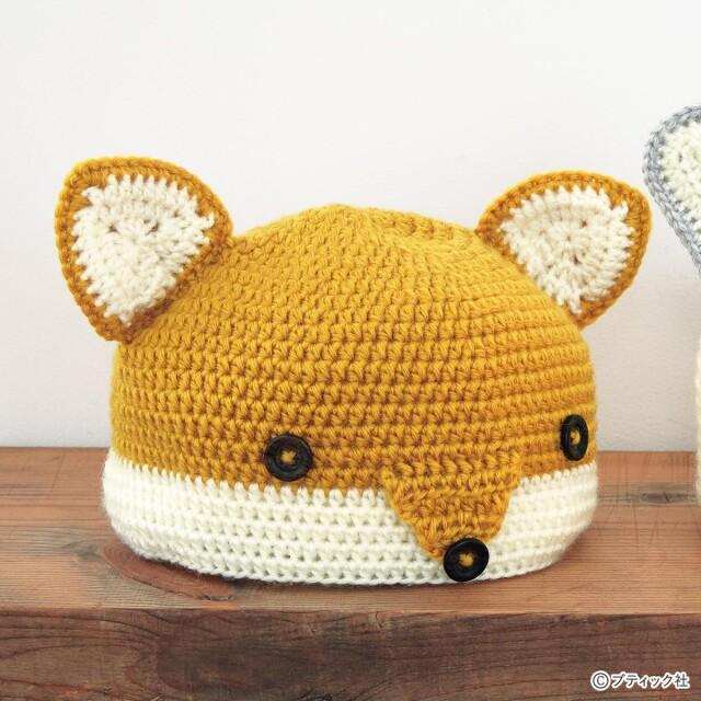 かわいい「きつねのニット帽子」の編み方