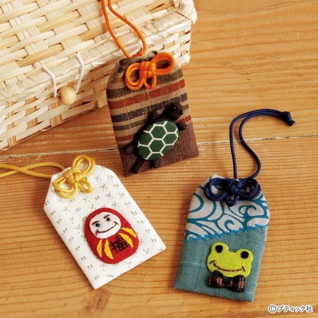 「お守り袋(ダルマ、亀、カエル)」の作り方