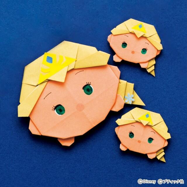 キャラクター 折り紙 人気キャラクター折り紙の作り方20選! 動画でわかりやすく解説!