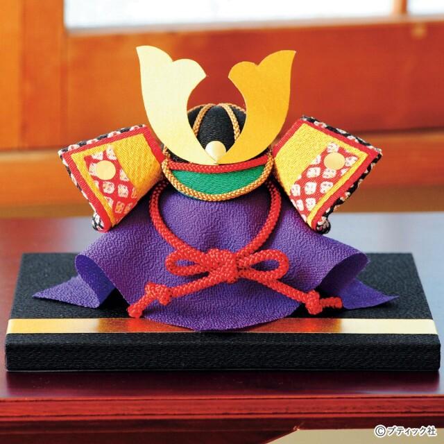 端午の節句「和布の兜飾り」の作り方