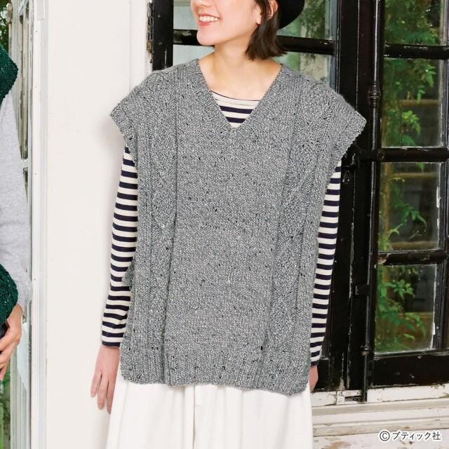 トレンドな「ゆったりサイズの手編みベスト」の編み方