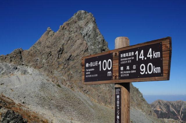 槍ヶ岳のおすすめ登山コース4選