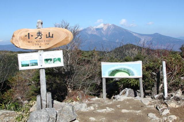 小秀山|山頂からは御嶽山を望む!見どころ満載の登山コース